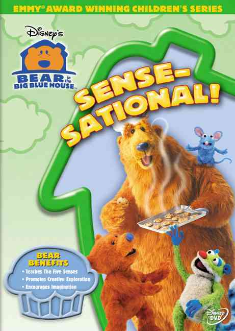BEAR IN THE BIG BLUE HOUSE:SENSE-SATI BY BEAR IN THE BIG BLUE (DVD)